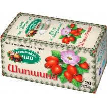 Чай Карпатский шиповник 20 шт х 2 г