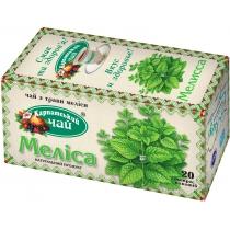 Чай Карпатский Мелисса 20 шт 1,35 г