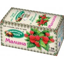 Чай Карпатский Малина 20 шт х 2 г