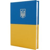 Ежедневник полудатированный, А5, Capys желто-голубой