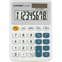 Калькулятор кишеньковий Optima О75520