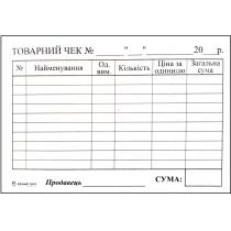 Чек товарный тип бумаги офсетный формат А7 100 листов