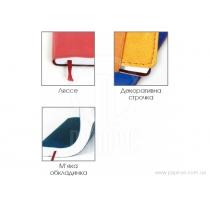 Деловая записная книжка VIVELLA, А6, мягкая обложка, белый блок линия, оранжевый
