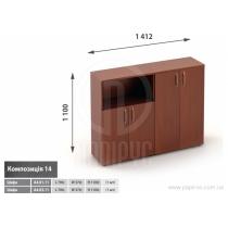 Комплект мебели A.14