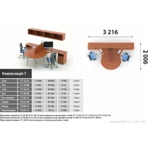 Комплект мебели T.7