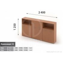 Комплект мебели T.14