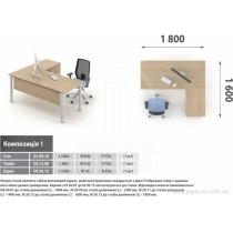 Комплект мебели для персонала, Озон, O.1