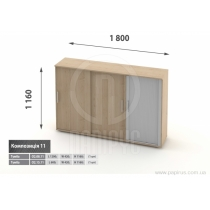 Комплект мебели O.11
