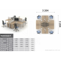 Комплект мебели O.4
