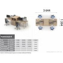 Комплект мебели O.8