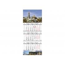 Календар квартальний настінний 2019 (Київ асорті)