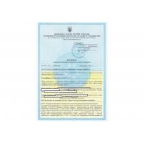 Влажные салфетки дезинфицирующие в банке Арника 100 шт., универсальный