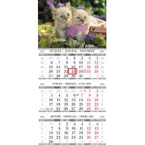 Календар квартальний настінний супереконом на 1 пружину супереконом 2022  (Тварини асорті)
